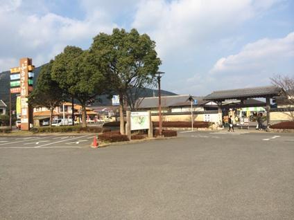 道の駅・伊万里 (1)