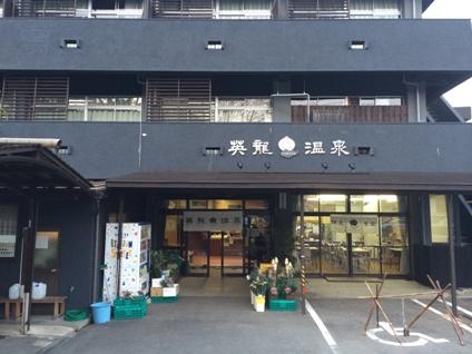 古湯・英龍温泉 (2)