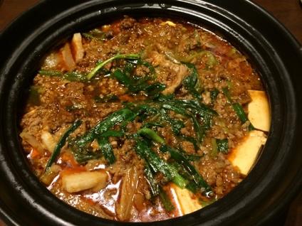 坦々鍋 (1)