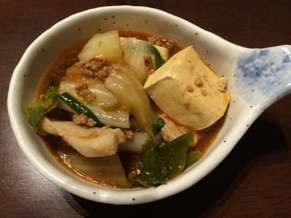 坦々鍋 (2)
