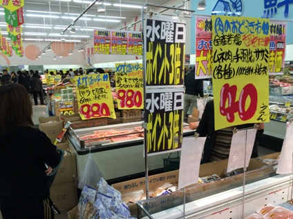 新鮮市場 (1)
