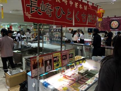 長崎物産展 (10)