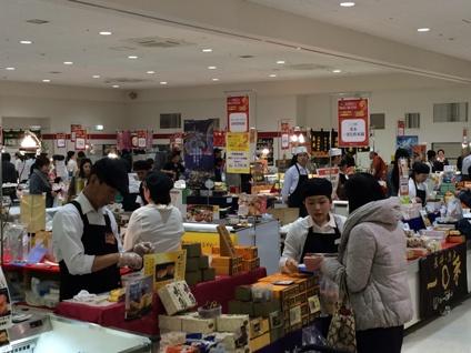 長崎物産展 (12)