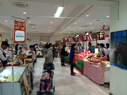 長崎物産展 (11)