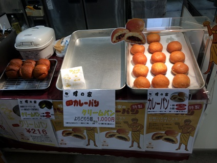 長崎物産展 (2)