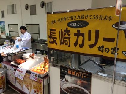 長崎物産展 (1)