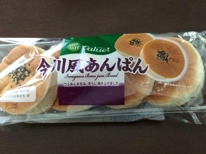 今川風あんぱん (1)