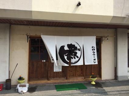 まるにぼ (4)