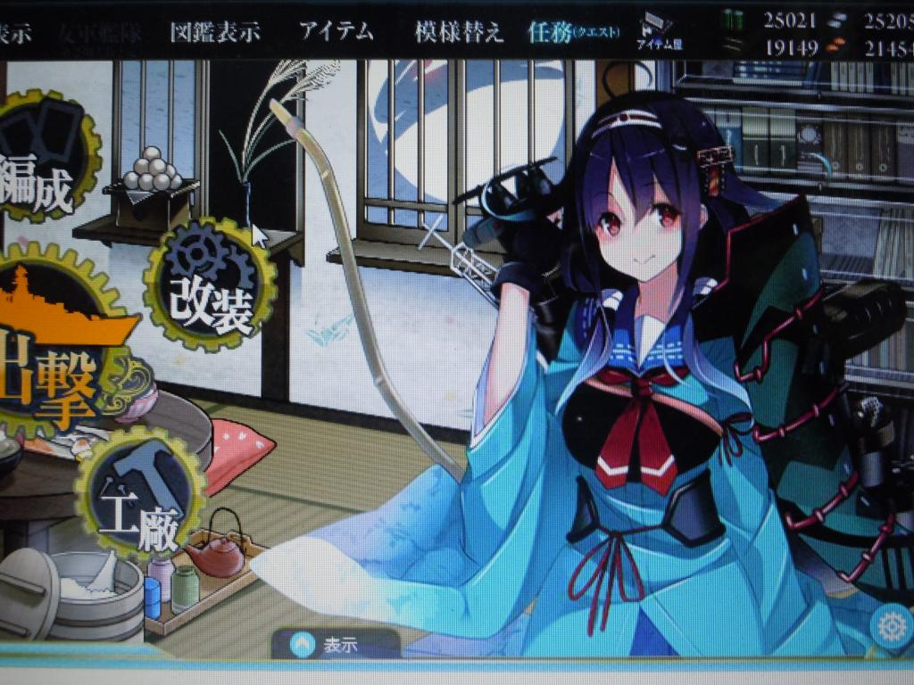 DSCN2215[1]_convert_20150415004652