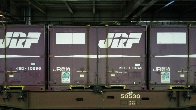 19D-11084