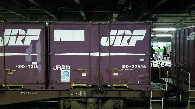 19D-22826