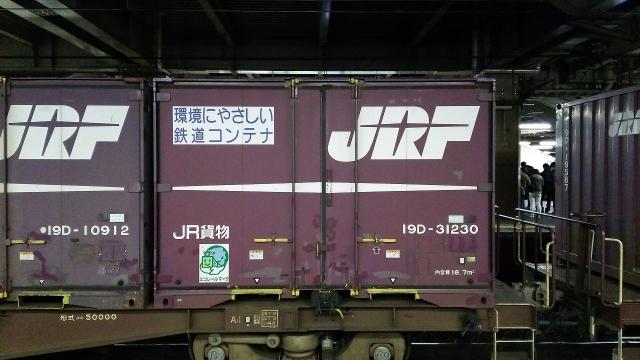 19D-31230