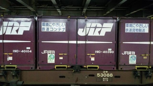 19D-40390