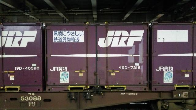 19D-7318