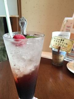足湯カフェ チットモッシェ 木苺と黒酢のソーダ