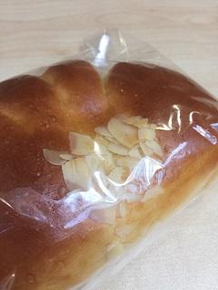 ジパング ~トツゼンテロワール~ 奥田政行のクリームパン