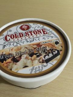 コールドストーン ホワイトマッドパイモジョ