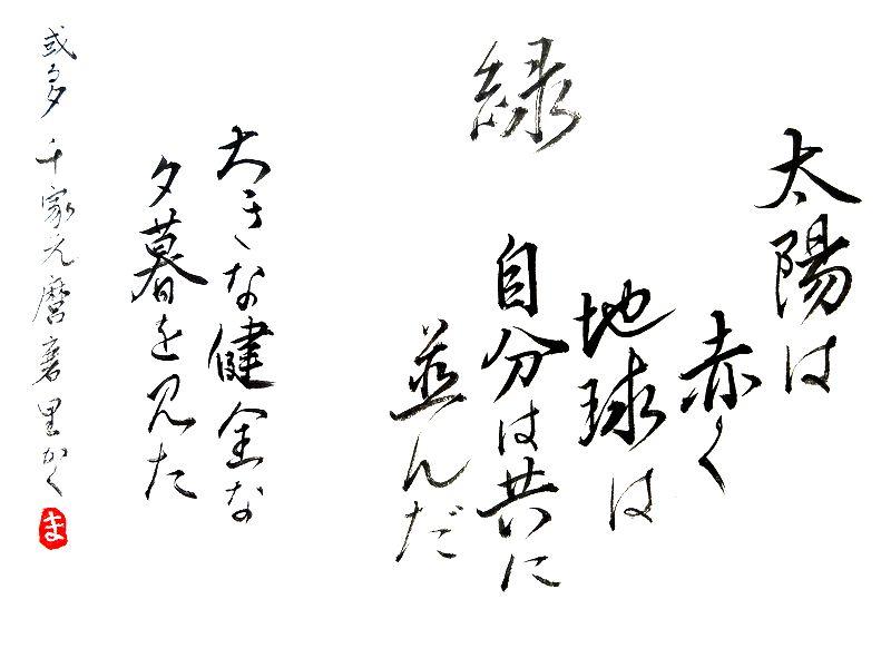 20150227-005.jpg
