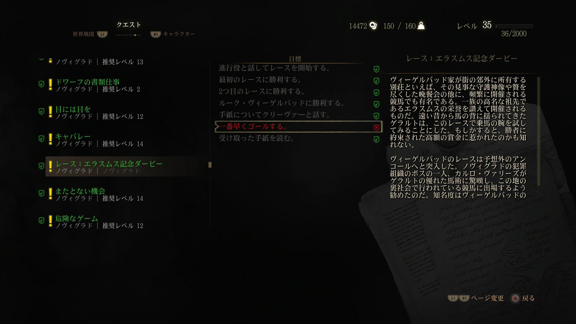 150711-2259mp4_002040128 (4)