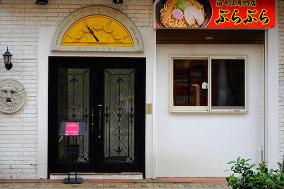 伊勢佐木町店舗
