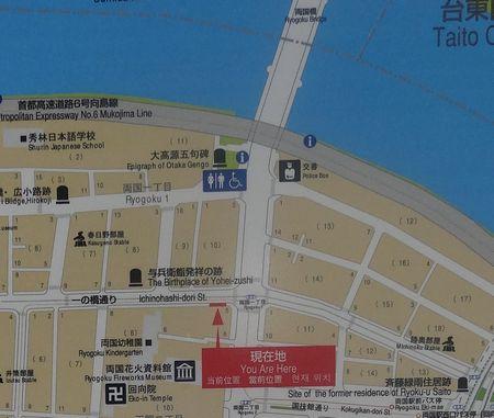 両国橋付近の地図