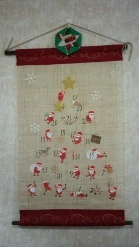 今年も元気にクリスマス♪01(2014.12.24)