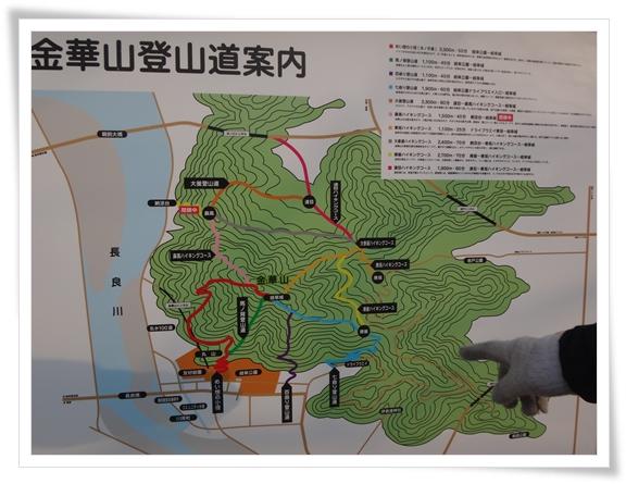 金華山地図201501
