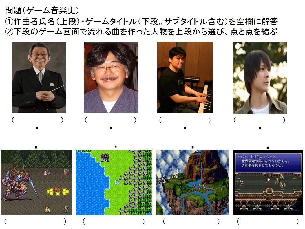 Quiz_1.jpg