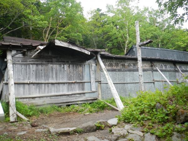 富士吉田登山口 033