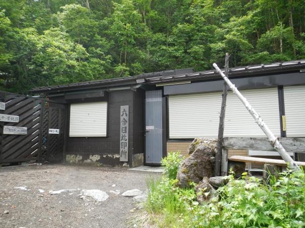 富士吉田登山口 055