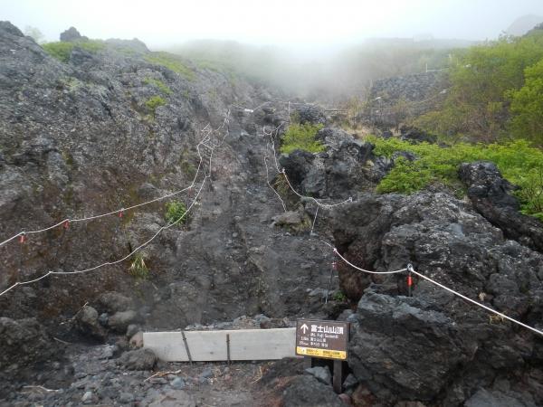 富士吉田登山口 083