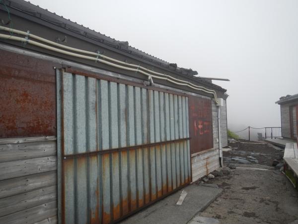 富士吉田登山口 087