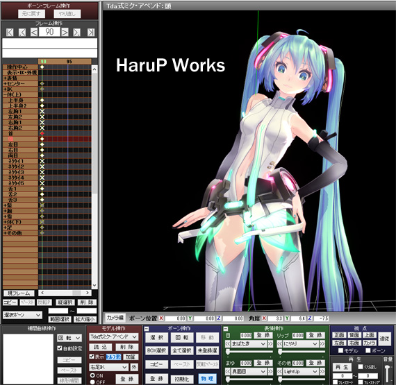 MIKU Append pose test2