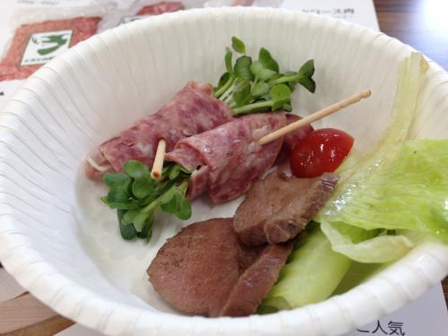 食材アカデミー 猪肉