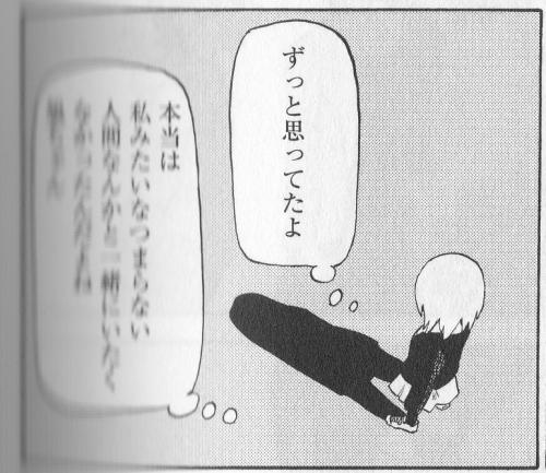 ちーちゃん202