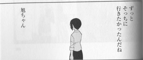 ちーちゃん203