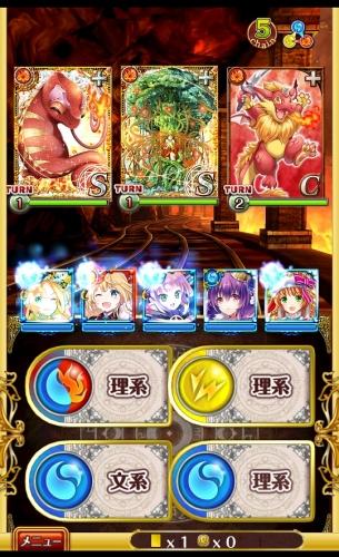 アユ・タラ鬼門1