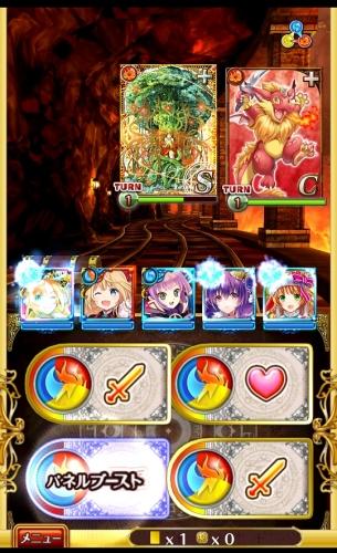 アユ・タラ鬼門2