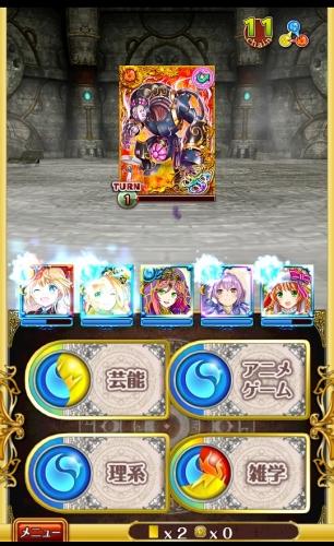 アユ・タラ10-4-2