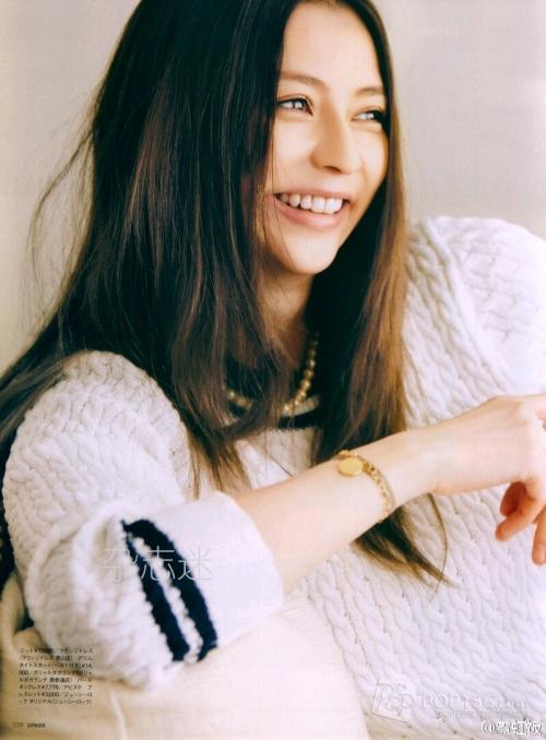 香里奈、ファッション誌の「開脚写真」にネット上で一斉にツッコミが!
