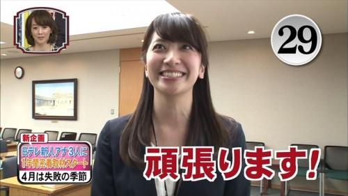 注目の日テレ・笹崎アナ タダモノじゃないワイプ芸に要注目