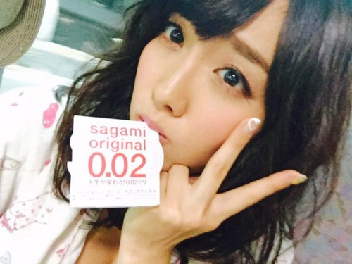 今野杏南、人気コンドーム・サガミオリジナル002宣伝大使に「この商品でいっぱい愛し合って」