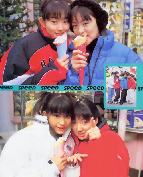 元SPEED今井絵理子&島袋寛子の新ユニット結成にファンの反応は微妙!?