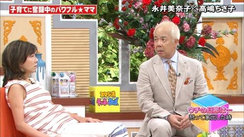 元日テレアナウンサーの永井美奈子(50)の態度に厳しい声、「ごきげんよう」でタメ口や悪姿勢。