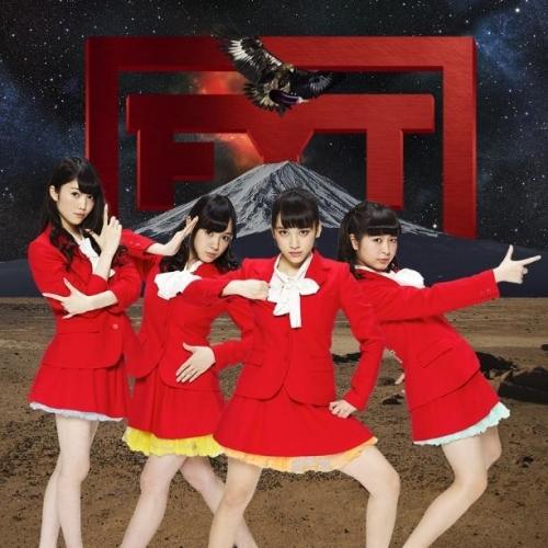 【緊急速報】美女アイドルグループ『FYT』が一般人から新メンバー緊急募集!7月10日締め切りだぞ急げ!