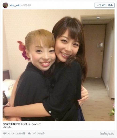 相武紗季が姉とのツーショット写真を公開。ファン「お姉さんかわいすぎる!」