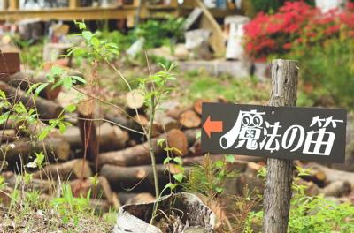 塩沢温泉2
