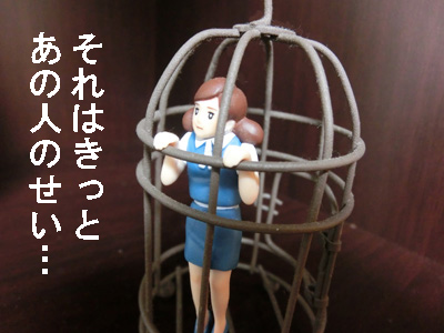 fuchiko20152
