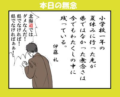 fuyunohon2