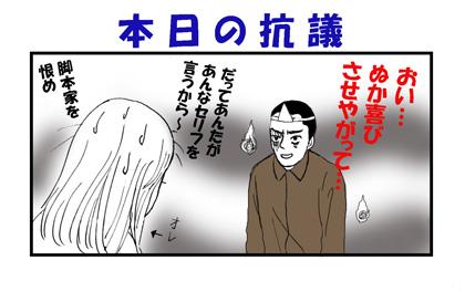 massan27-4